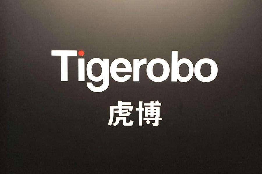 虎博科技连续两年入选中国人工智能商业落地100强