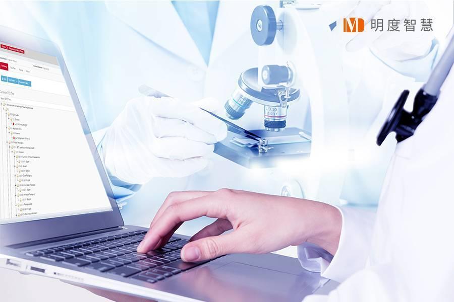 独家首发丨明度智慧完成8000万元A+轮融资,助推医药行业转型