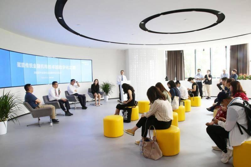 润和软件、阿里云新金融团队7月22日联合记者问答