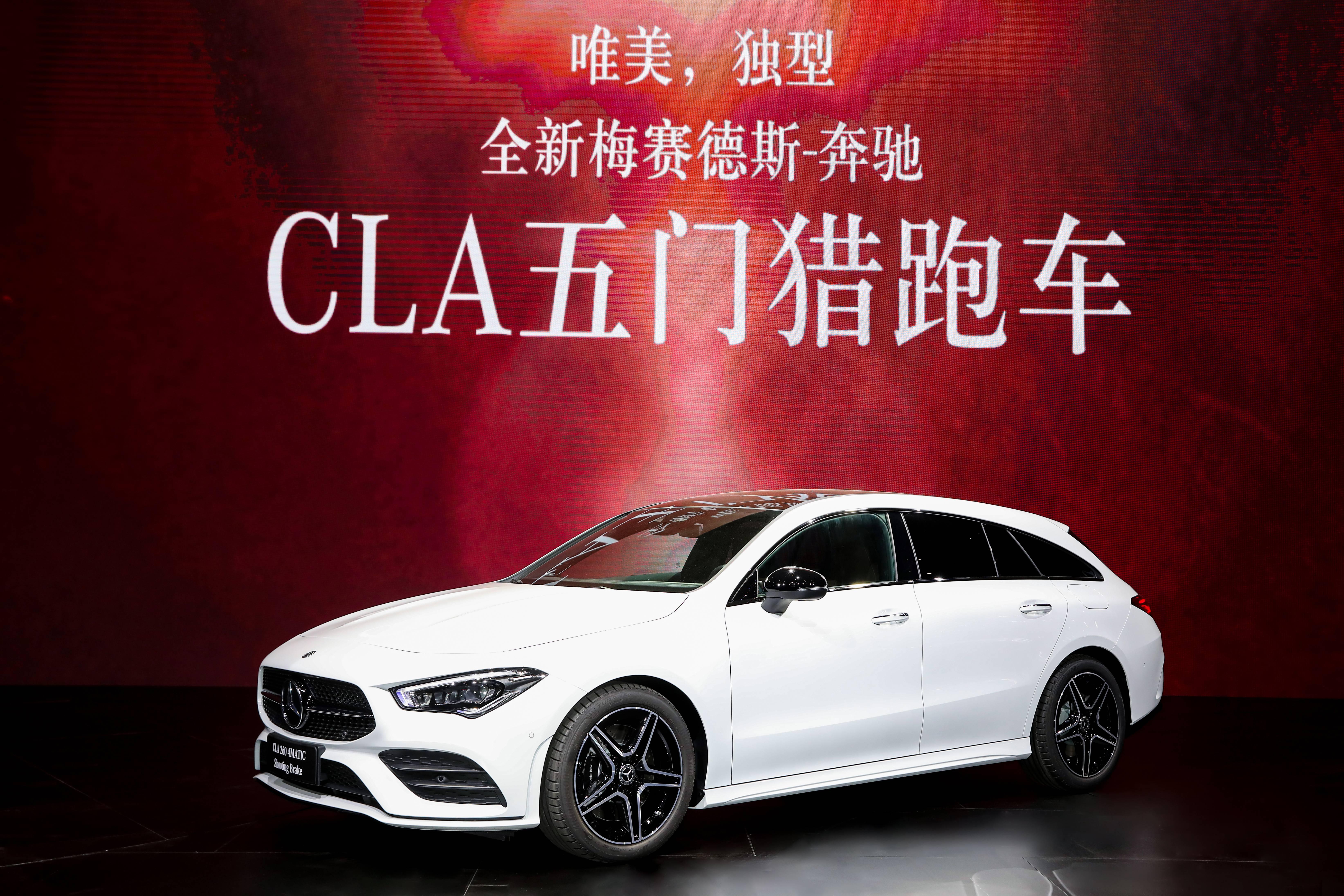 崭新奔驰CLA五门猎装版