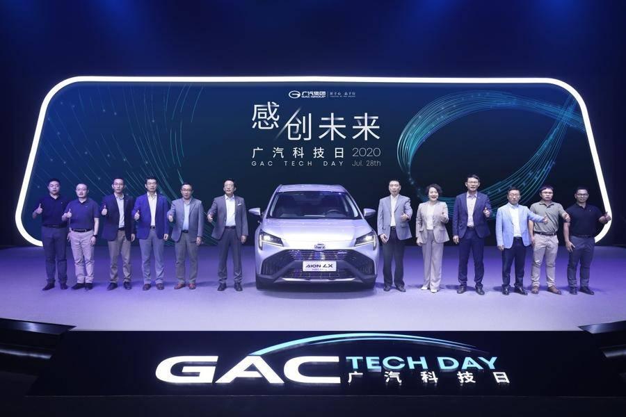 广汽,广汽集团,氢燃料电池汽车,GPMA架构,GEP平台,ADiGO智驾互联生态系统