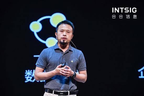 合合信息联合创始人陈青山