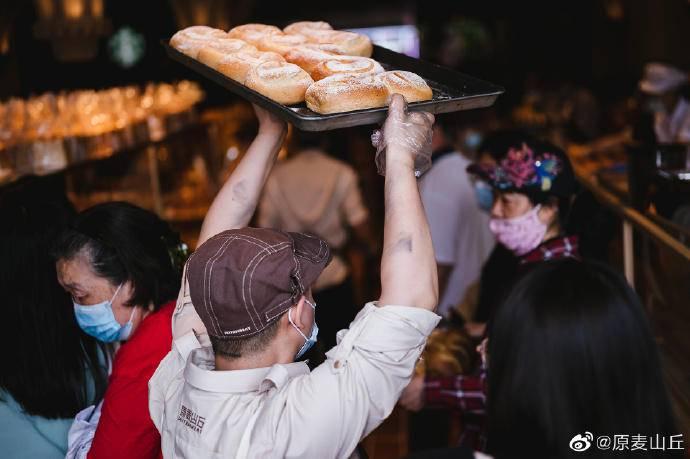 摘掉网红标签 原麦山丘只做好面包