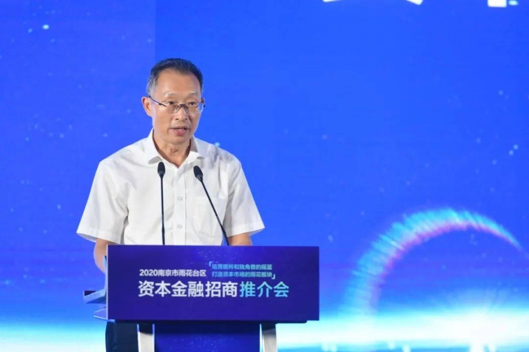 南京市人民当局党构成员翁国玖致辞