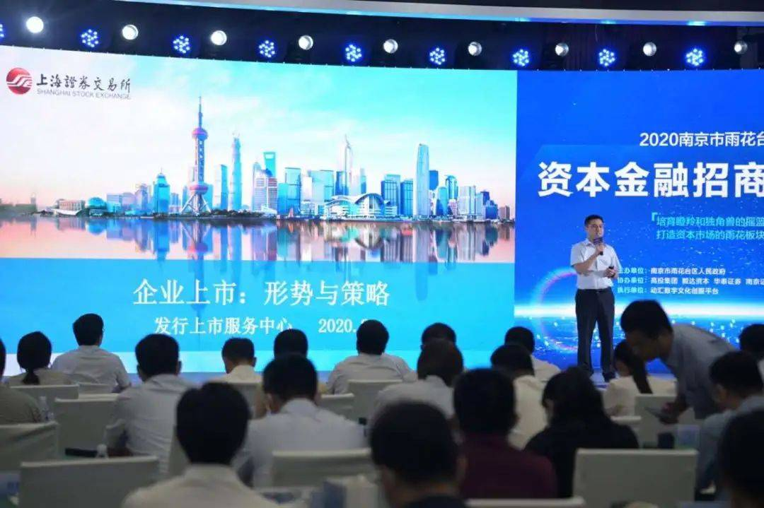 上海证券营业所发走上市服务中央高级经理、市场服务区域主任张冯彬