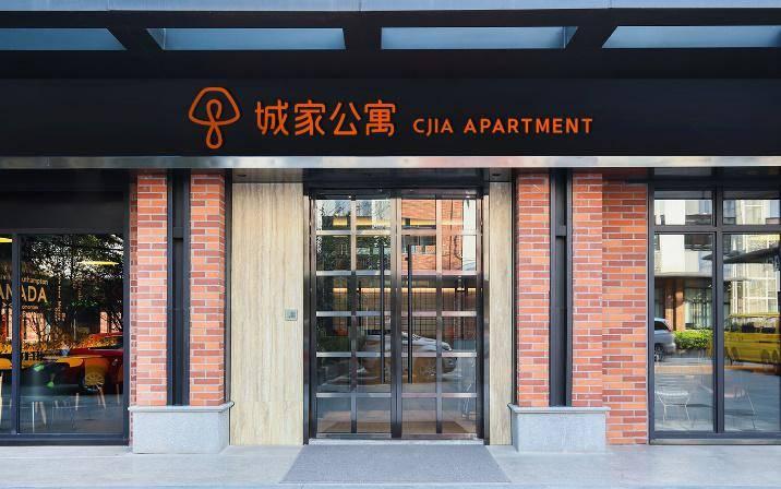 """行业首例 城家""""一客一清""""再创公寓运营新标准"""