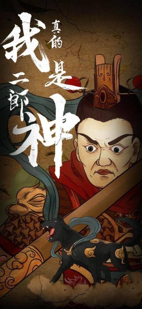 中兴屏下摄像头海报/来源:倪飞微博