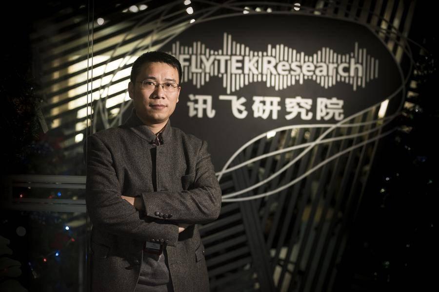 """专访胡国平:人工智能是新基建的""""头雁"""""""