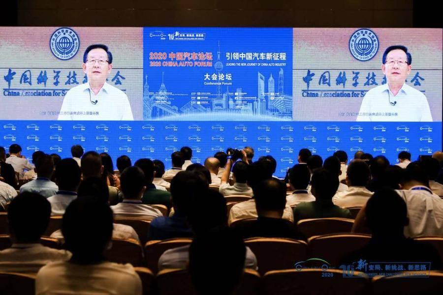 万钢:发挥优势,构建汽车产业国内国际双循环格局