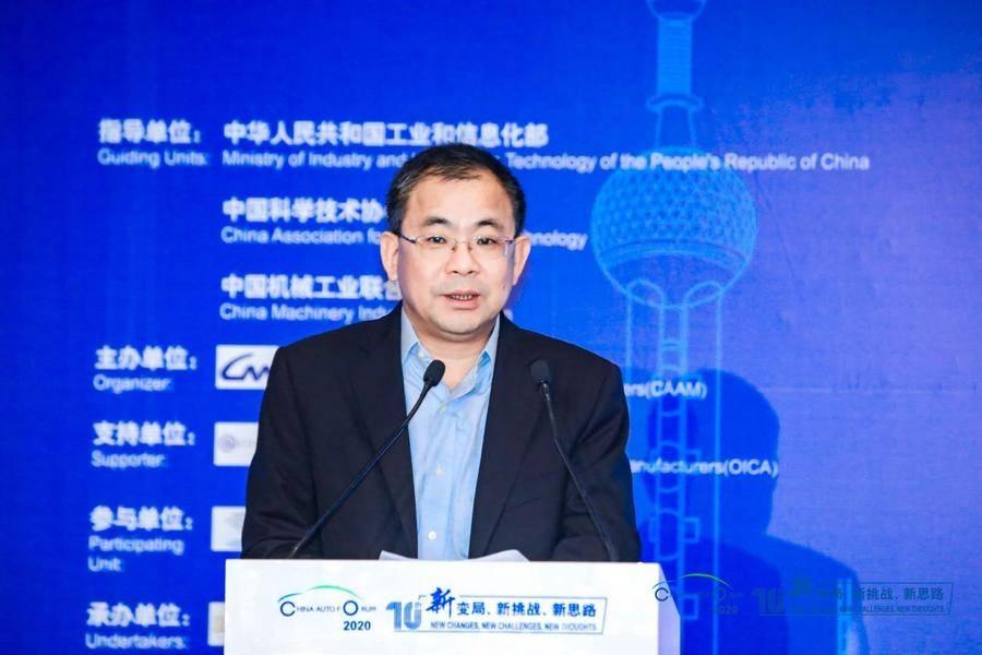 王晓秋:上汽对后疫情时代的新机与新局的思考和布局