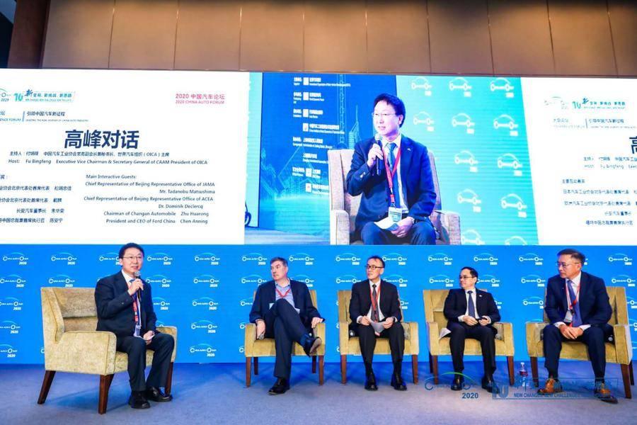 中日欧美汽车大咖对话:进一步积极拥抱中国汽车市场