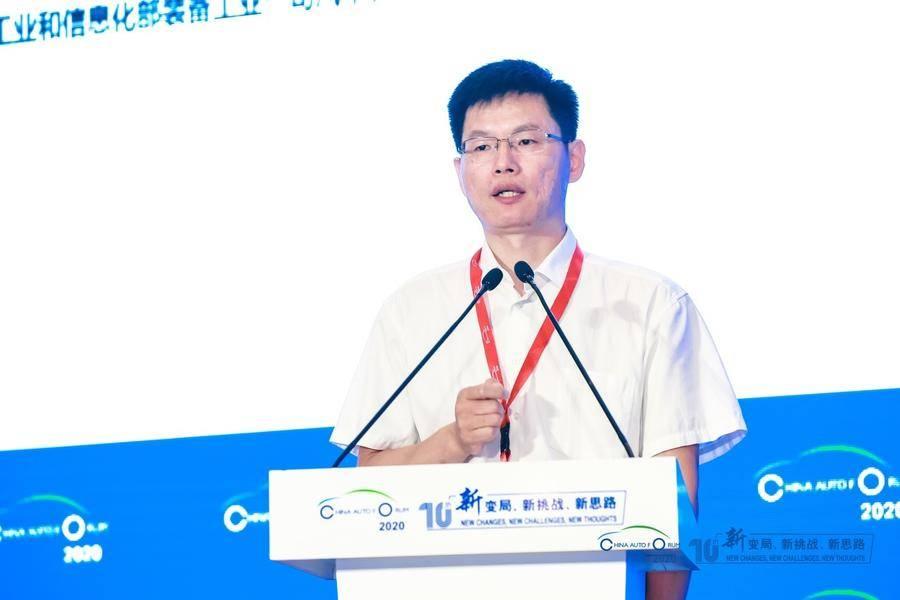 马春生:发展新能源汽车产业需要沉下心来苦练内功