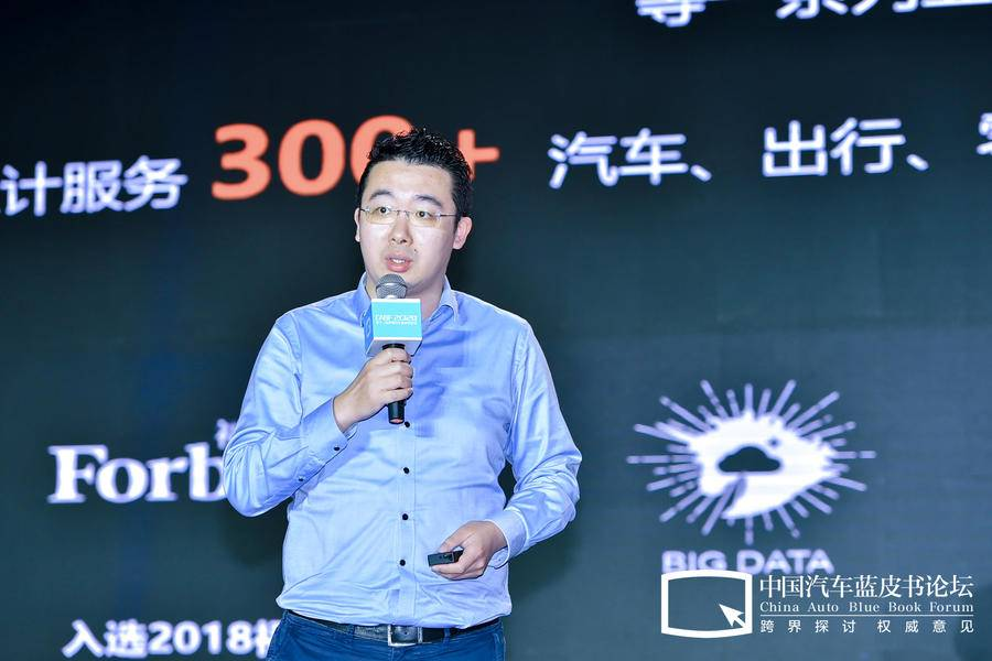 杨辰韵:如何在存量时代下发掘新的增长点