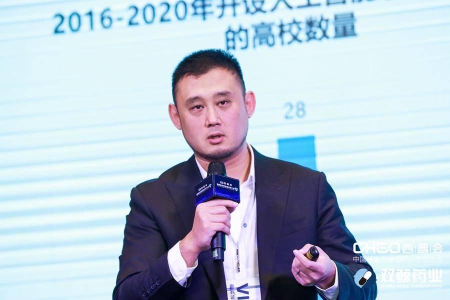 億歐輪值總裁高昂:從數據看AI在中國健康領域的研發與應用現狀