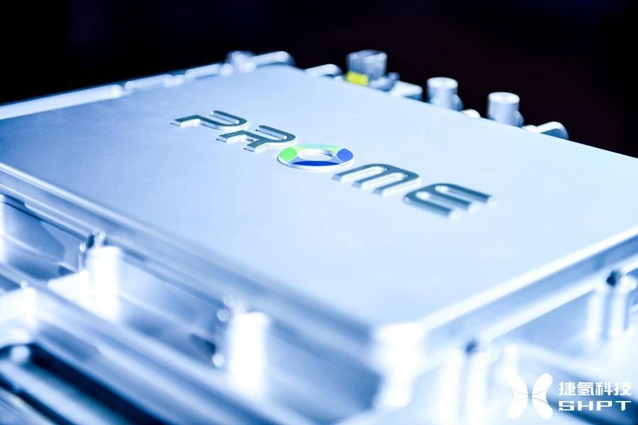 首次对外发布电堆产品,捷氢科技加速燃料电池规模化