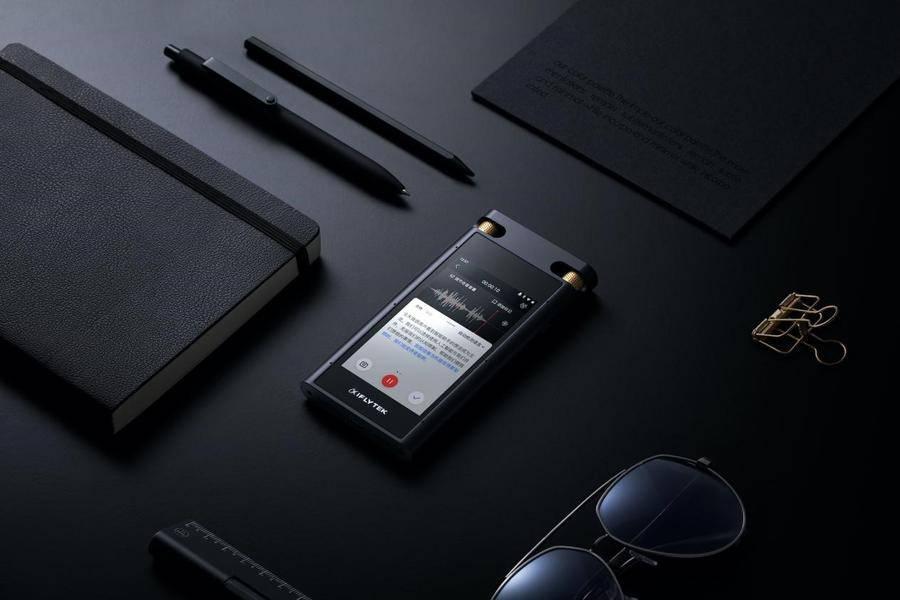 訊飛智能錄音筆SR901