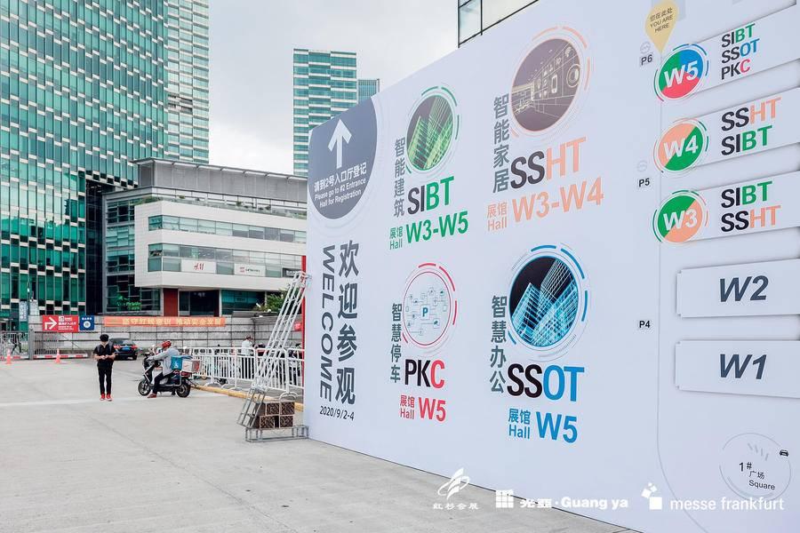 SSHT SIBT 2020盛大開幕
