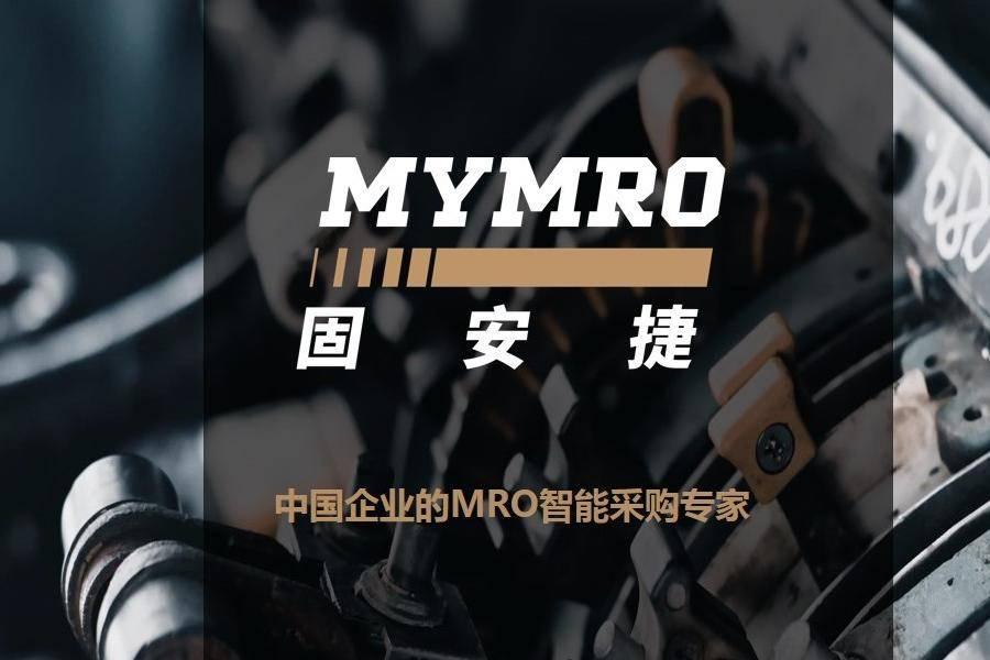 固安捷中国MRO
