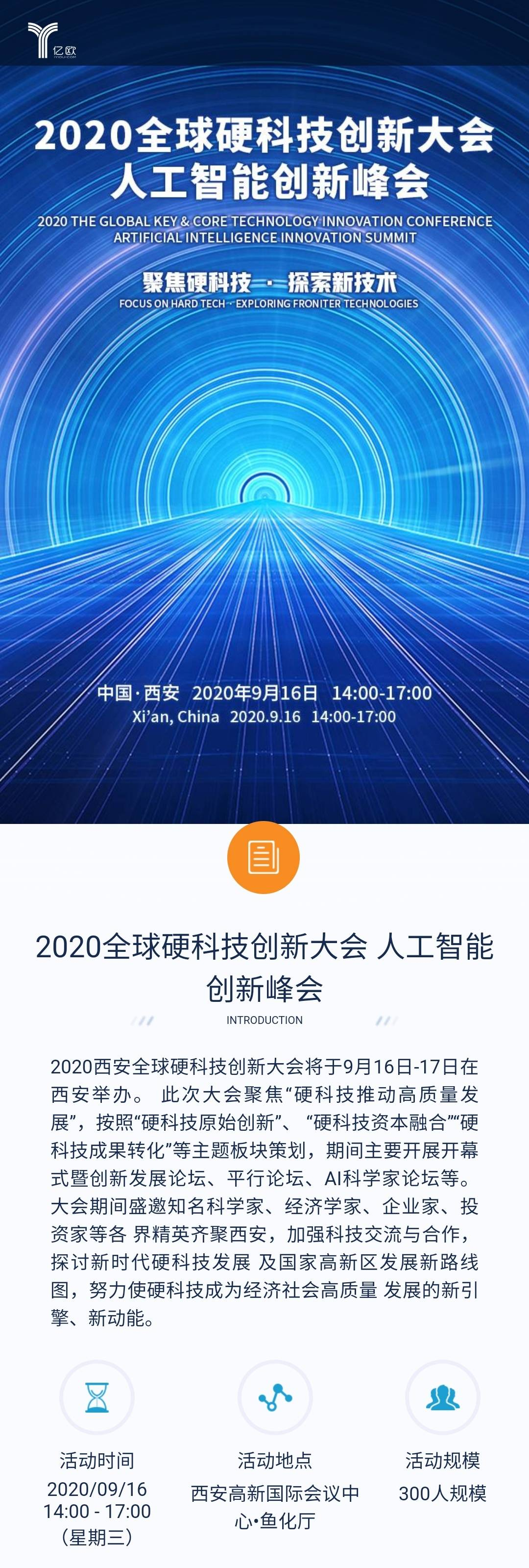 IMG_20200911_140411.jpg.jpg