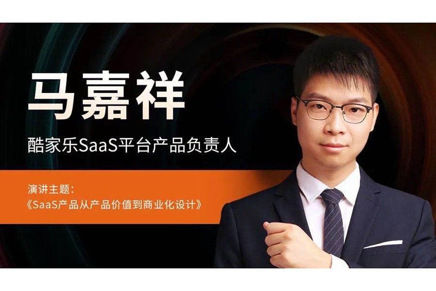 SaaS企业的续约梦如何实现