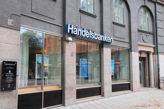 裁员近千名员工!瑞典最大商业银行成本削减新计划
