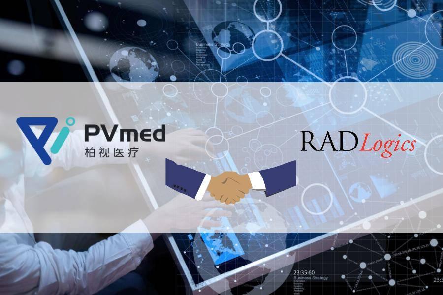 柏视医疗与RADlogics建立战略合作