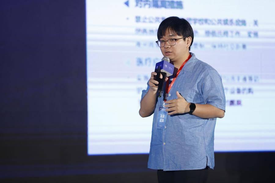 商汤科技刘志毅:双循环发展格局下推动AI技术落地
