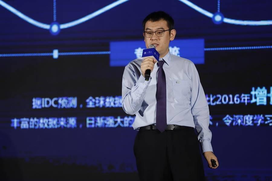 金山云AI首席算法架構師蘇馳:AI和云助企業升級