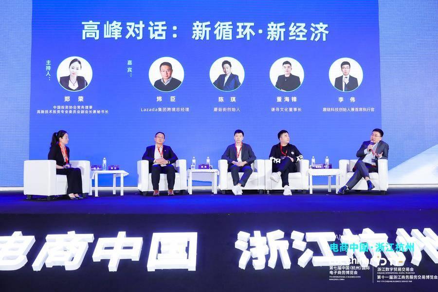 """2020年""""电博会、数交会、浙交会""""在杭州落幕"""
