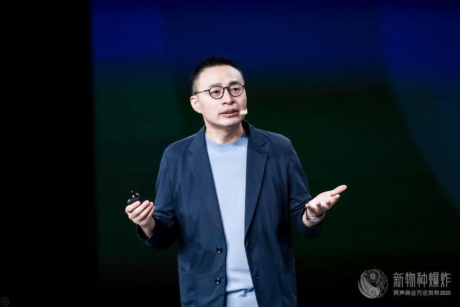 """吴声在""""新物种爆炸:吴声商业方法发布2020""""大会现场"""
