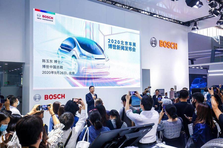 投资超10亿欧元,博世加码三大领域技术创新