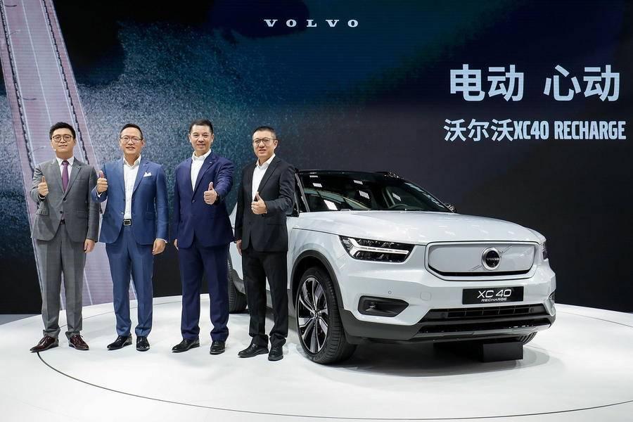 携手科大讯飞、高德地图,沃尔沃发布首款纯电汽车