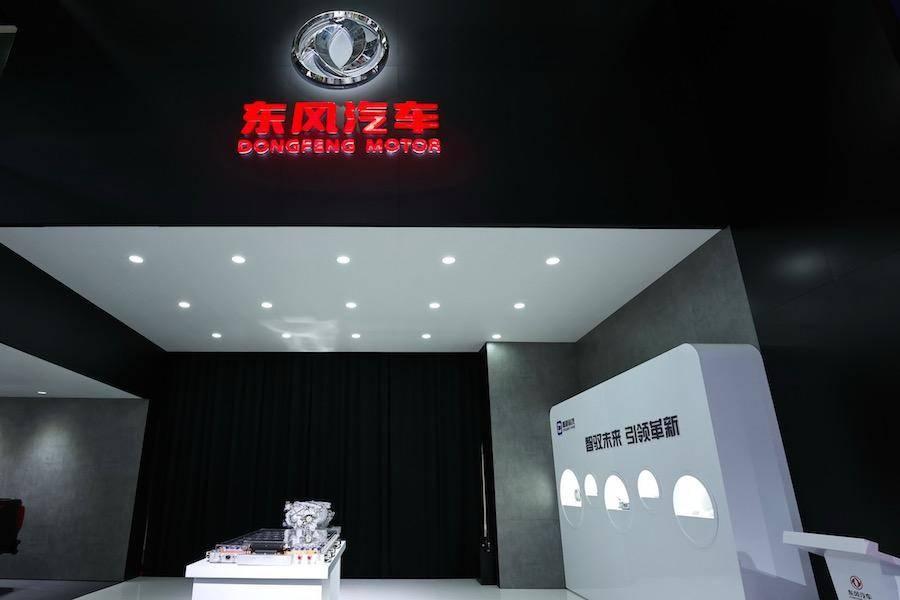 首款量产概念车岚图iFree全球首发