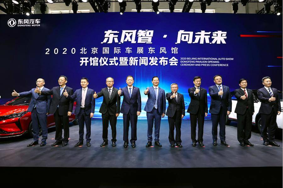 东风系列新品亮相北京车展