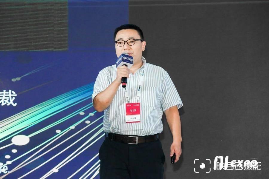 聚合科技韩剑锋:赋能企业转型,建构数字新基建