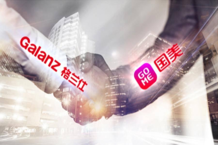 """国美严选再升级,集中采购格兰仕""""黑科技""""新品"""