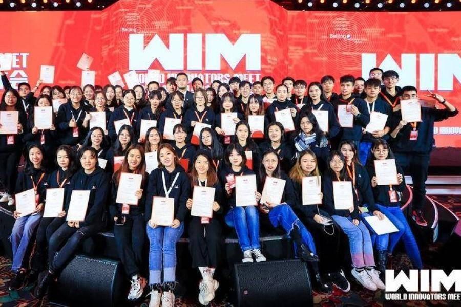 WIMie大使招募正式启动