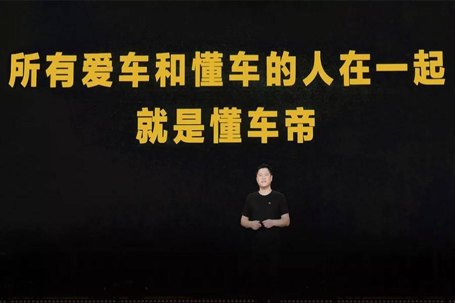 """汽车互联网平台""""三国杀"""