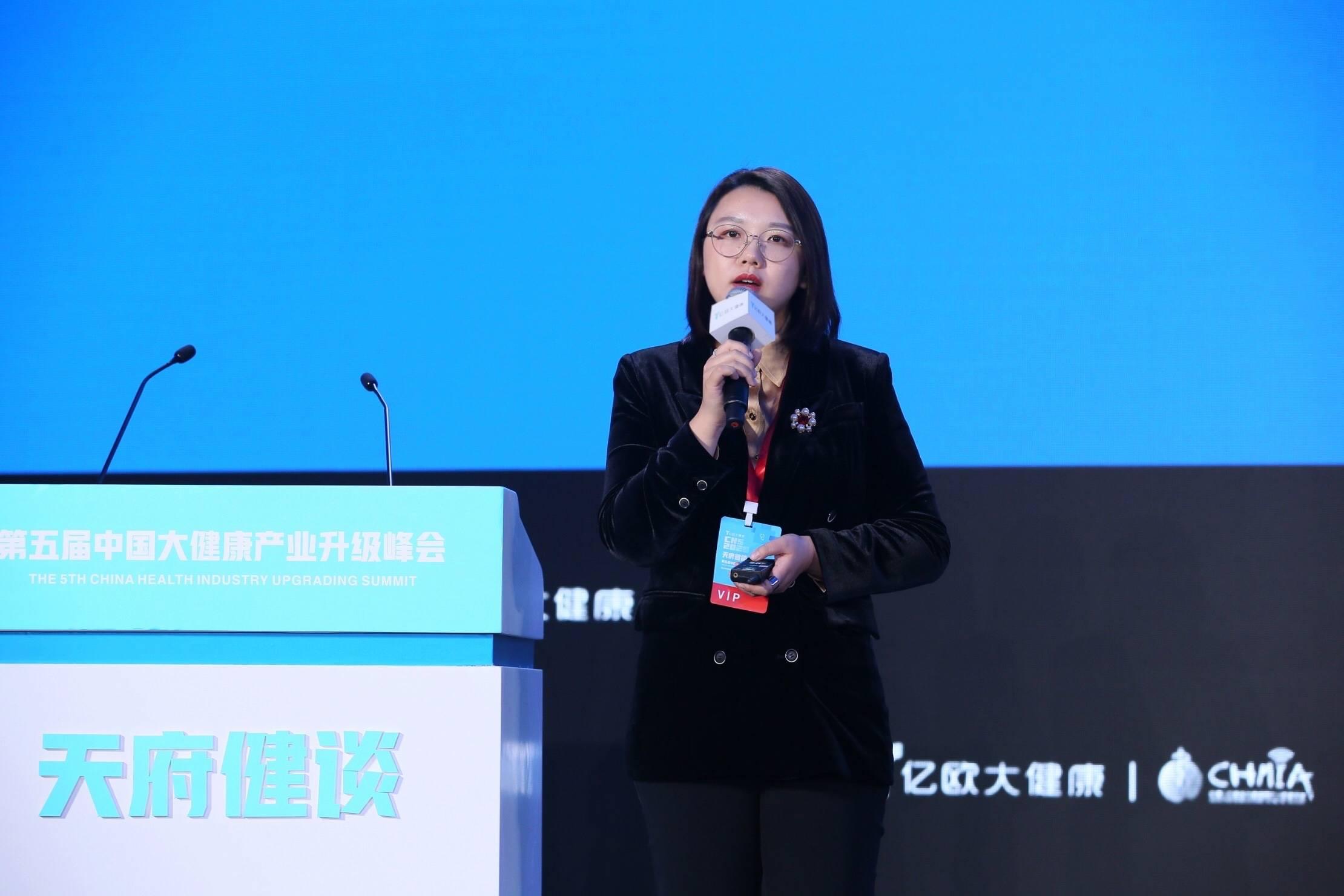 京东健康专科互联网医院部总经理金方怡.jpeg.jpeg