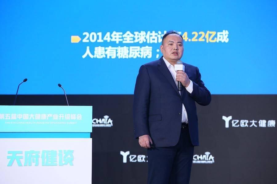 民康生物董事长甘建民:慢病管理产品的新趋势