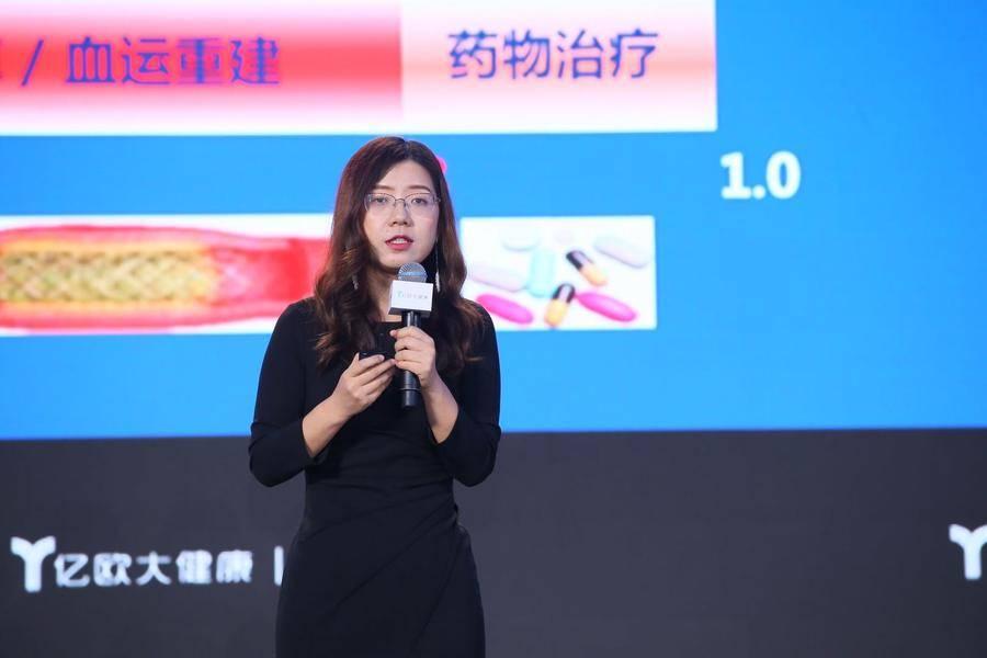 科亚医疗研发部总裁曹坤琳:AI医疗器械首证经验