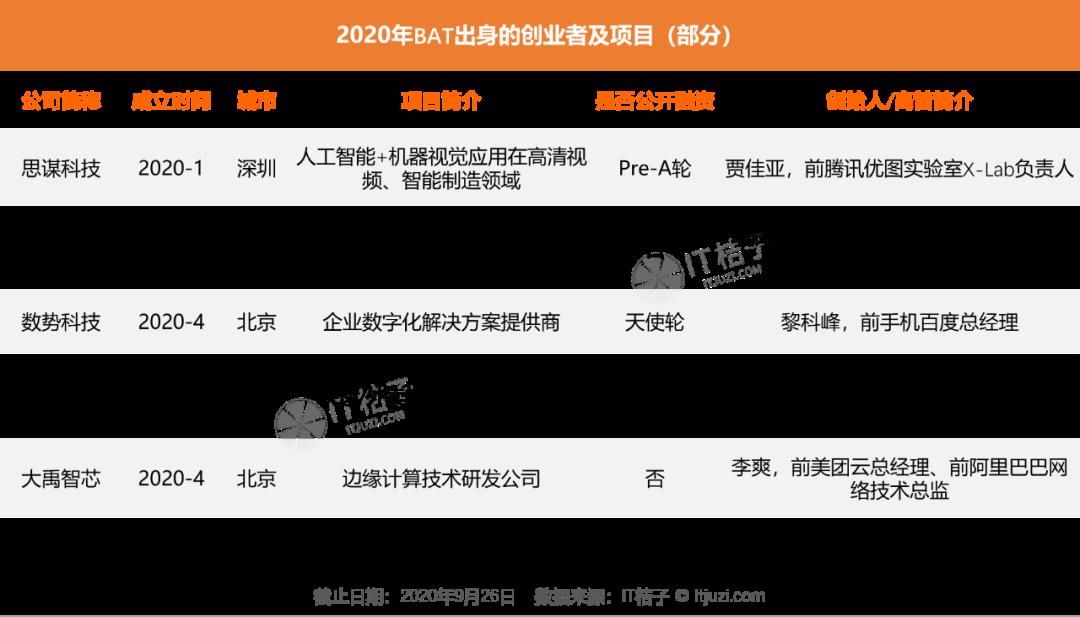 微信图片_20201015142456.png.png