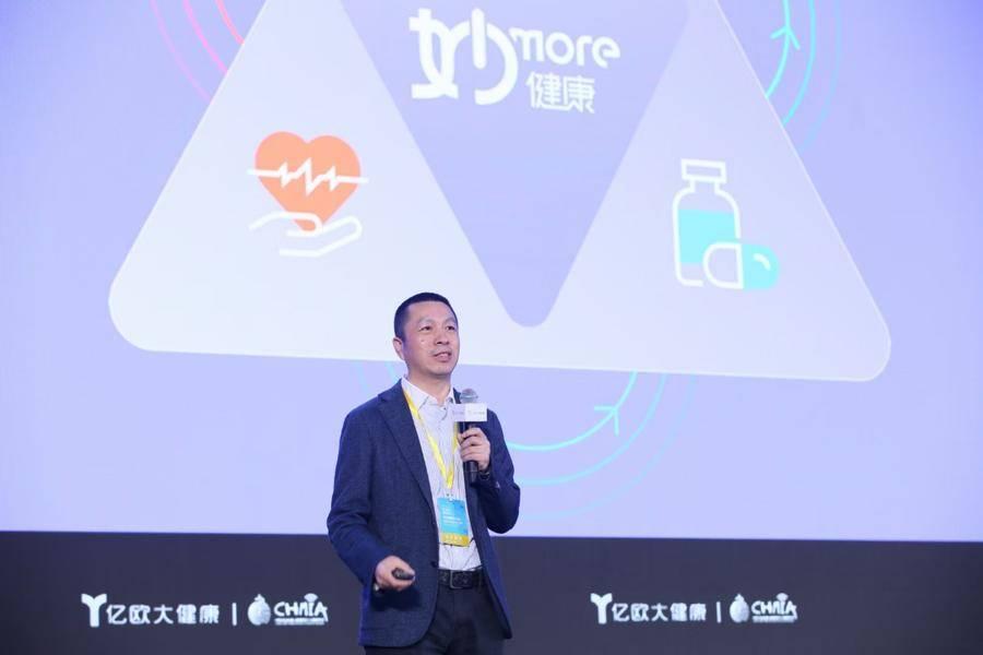 妙健康CEO孔飞:数字化精准健康管理平台串联医药险模式探索