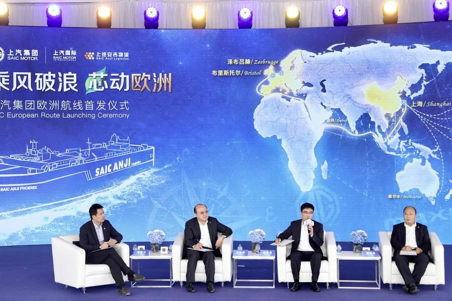 欧洲航线启航,上汽集团领跑中国车企国际化?