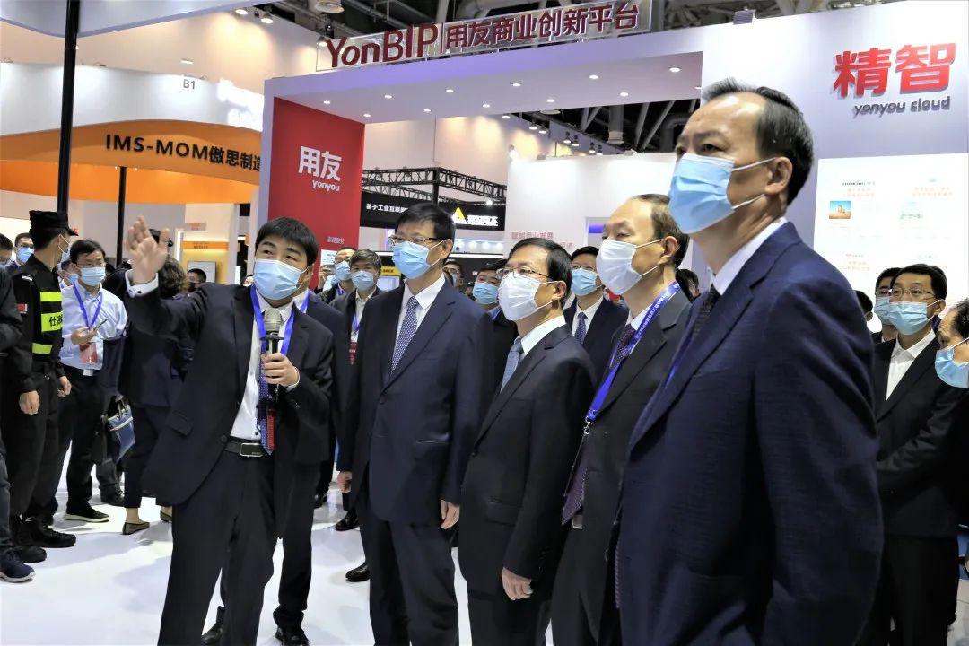 三年亮剑,汉云携最新发展成果亮相两化融合暨工业互联网平台大会