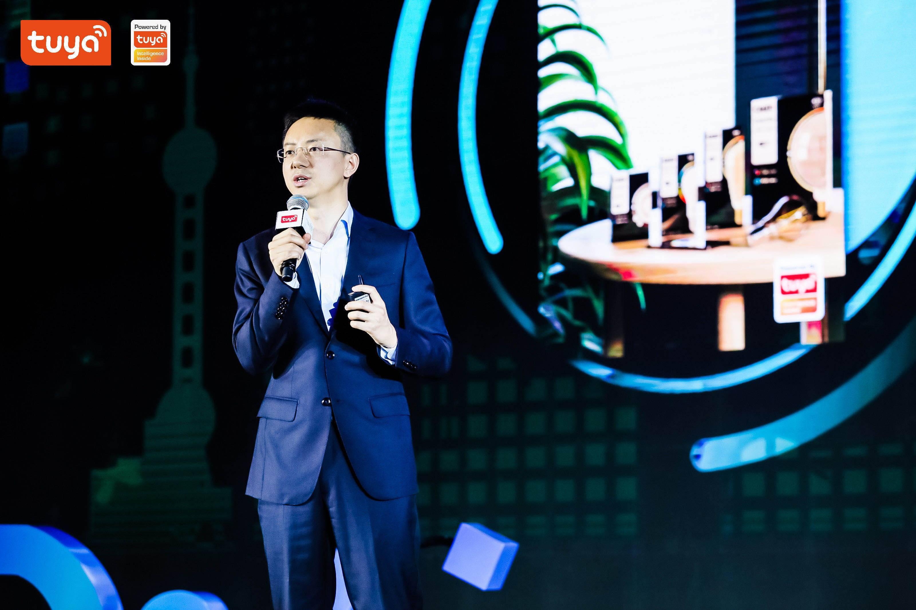 全球硬科技开发者大会在上海成功举办,涂鸦智能发布三大蓝牙新品方案