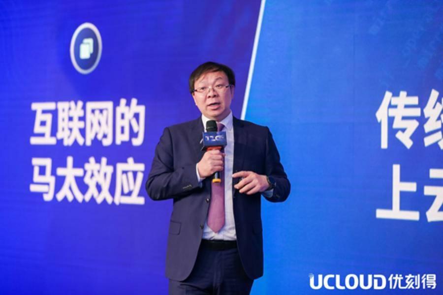 云吞面时代:UCloud推出全家桶企业级云平台