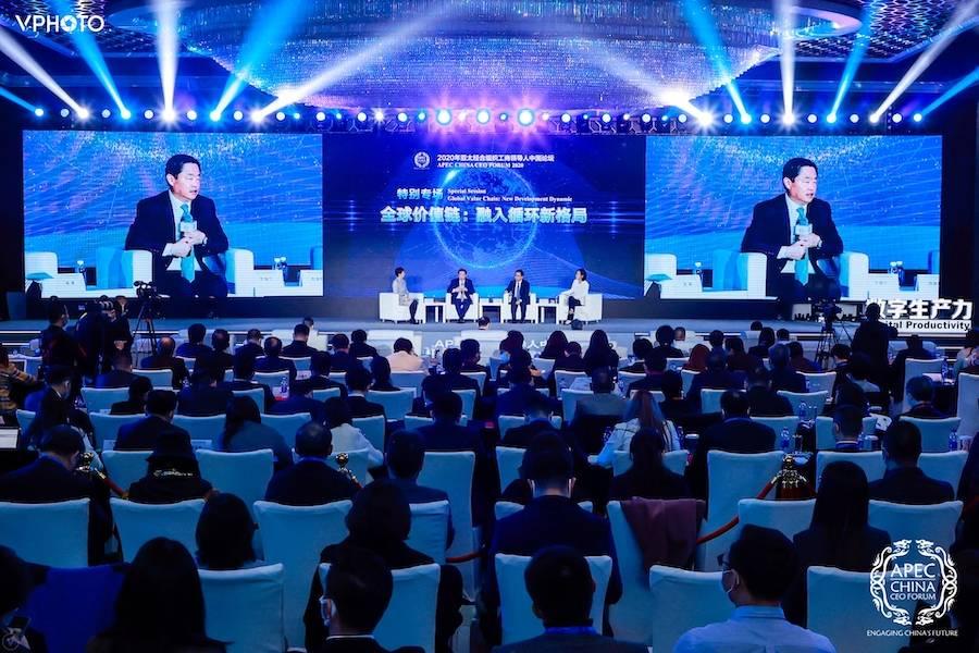 亚太经合组织工商领导人中国论坛现场图.jpg