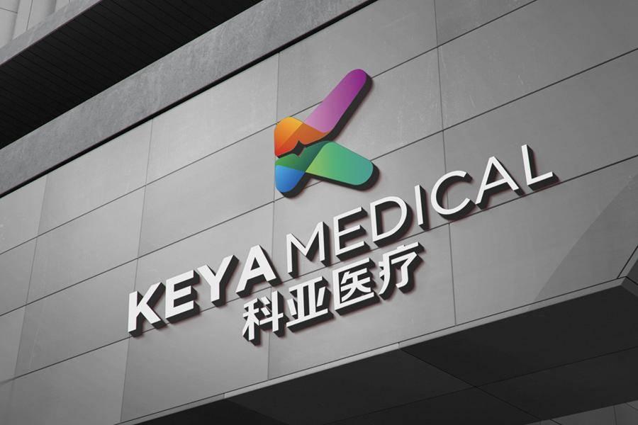 首發丨科亞醫療完成超3億D輪融資,一年四輪融資居醫療AI賽道前列