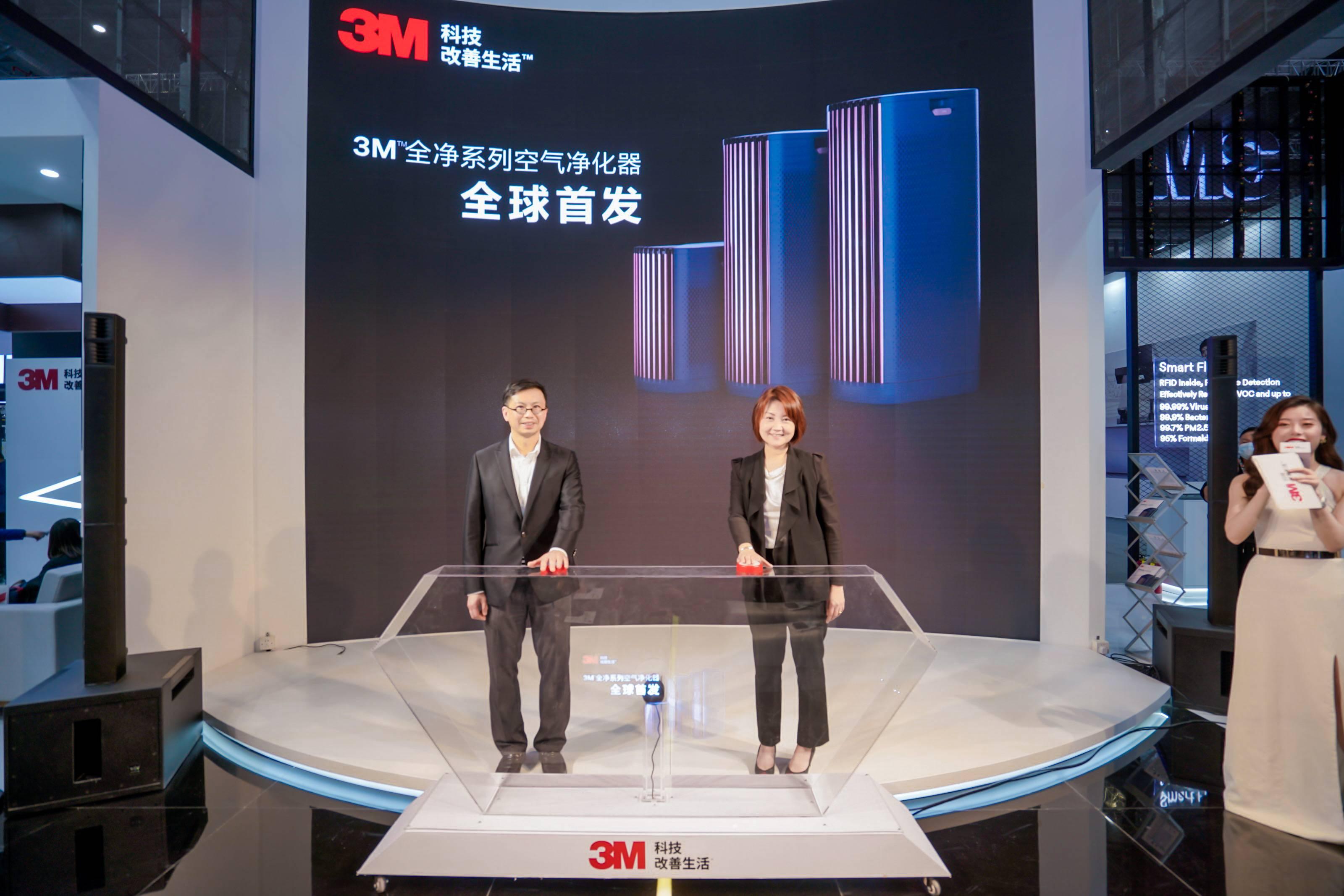 3M全净系列空气净化器AWE2021首发